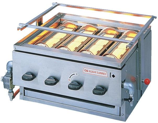 アサヒサンレッド ガス赤外線下火式グリラー 黒潮4号 SG-20