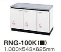 タカラスタンダード ホーローキッチンセット ロイヤル ガス台 RNG-100K(RZP/RSI/RAC)
