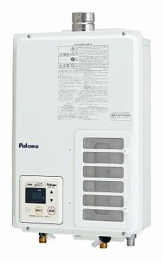 パロマ ガス給湯器 屋内壁掛け FE式 (強制排気型) PH-203EWHFS ※送料(一部地域除く)・代引手数料無料