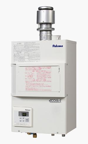 パロマ 業務用給湯器 屋内型/フード設置対応 24号【PH-E2400HE】
