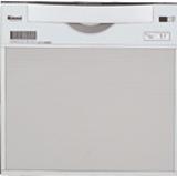 リンナイ 食器洗乾燥機 45cmタイプ【RKW-C401C(A)SA-SV】
