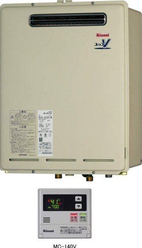 リンナイ 給湯専用 屋外壁掛 32号【RUX-V3201W】※台所リモコン MC-140V セット