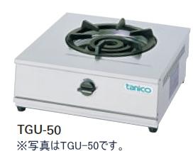 タニコー卓上ガステーブル 1口 五徳280φ【TGU-45】