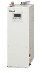 コロナ *CORONA* UIB-EF47RX5-S(FFK) 石油給湯器 エコフィール 水道直圧式 給湯専用 リモコン付属