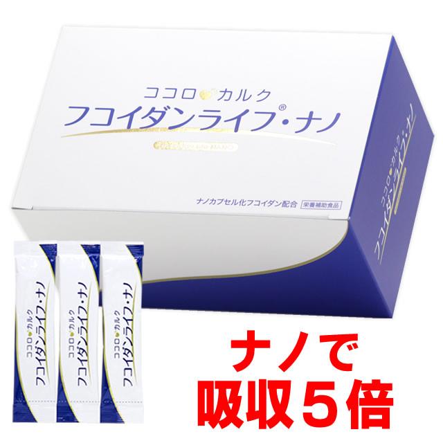 吸収5倍のフコイダンを730mgと大配合!【6箱セット】フコイダンライフ・ナノ 顆粒1.4g×60包 ナノカプセル化フコイダン(ナノフコイダン)配合! Fucoidan Life NANO