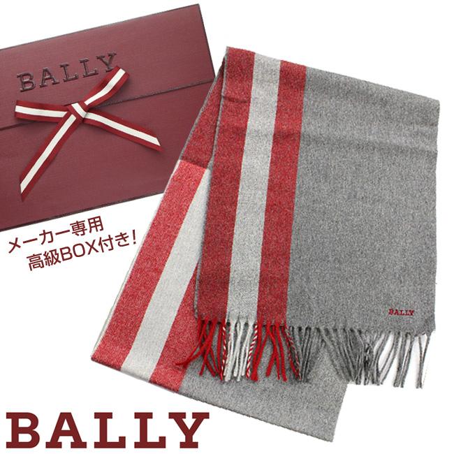 BALLY バリー 6199275 GRE グレー系 マフラー
