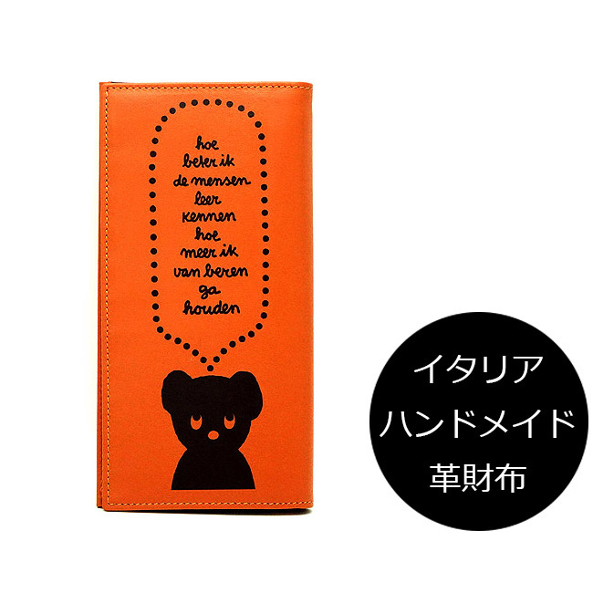 BLACK BEARS ブラック・ベア 長財布 BB-W-O オレンジ