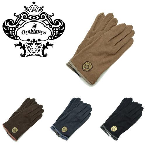 Orobianco オロビアンコ ORM-4102 ジャージグローブ 4色 手袋 メンズ 【カード分割】