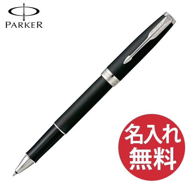 【N】【名入れ無料】PARKER ソネット マットブラック CT RB ローラーボールペン 19 50884 パーカー SONNET