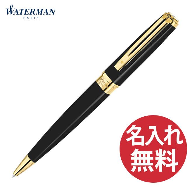 【名入れ無料】WATERMAN ウォーターマン EXCEPTION スリム S2 223 352 ブラック ラッカー GT ボールペン エクセプション・スリム