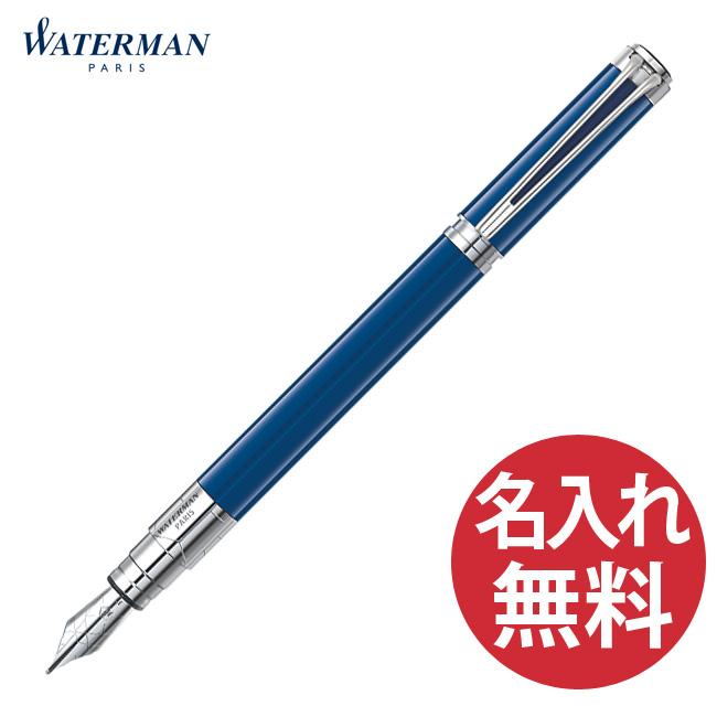 【名入れ無料】WATERMAN ウォーターマン S1 904 576/S1 904 577 パースペクティブ ブルーCT FP 万年筆 PERSPECTIVE