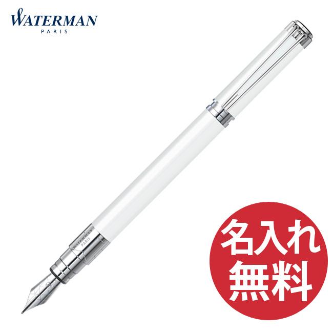 【名入れ無料】WATERMAN ウォーターマン S2 236 142 パースペクティブ ホワイトCT FP 万年筆 PERSPECTIVE