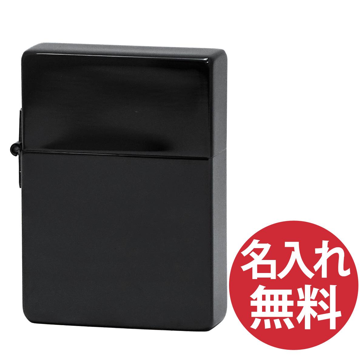 【名入れ無料】zippo ジッポ ジッポー 1935CC N8レプリカ(復刻版) ブラックチタンコーティング仕上げ ライター ブラックホール
