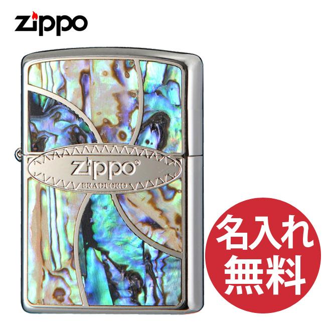 【名入れ無料】zippo ジッポ ジッポー シェルインレイ 2M-ZSHELL 天然貝 メタル貼り Shell Inlay レギュラー