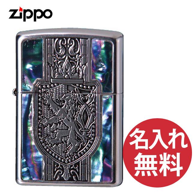 【名入れ無料】 zippo ジッポ ジッポー SHELL SERIES シェル シリーズ 2SISHELL-ACLN zippoレギュラー