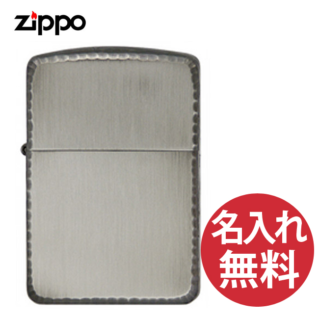 【名入れ無料】 zippo ジッポ ジッポー 1941-3H/C II SB 3面彫刻 レプリカモデル シルバー10ミクロン ブラック