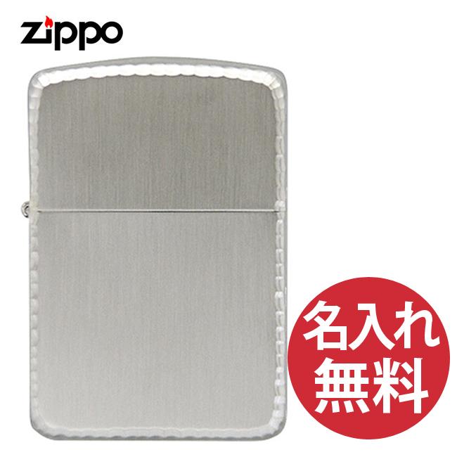 【名入れ無料】 zippo ジッポ ジッポー 1941-3H/C II SS 3面彫刻 レプリカモデル シルバー10ミクロン サテン