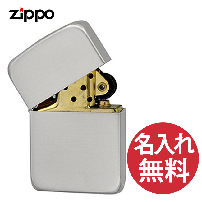 ラッピング無料 名入れ無料 zippo ジッポ ジッポー 人気ブランド多数対象 超越銀鍍金 銀メッキ アウトレットセール 特集 1941サテーナ レプリカ 塊