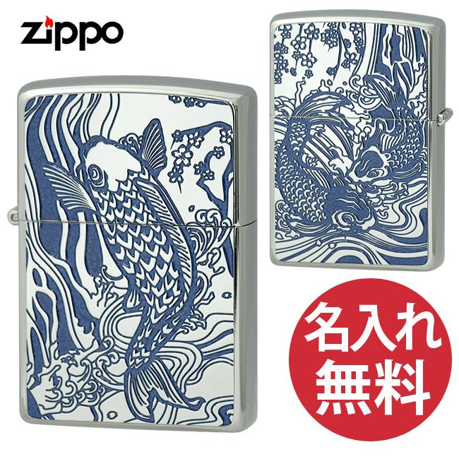 【名入れ無料】zippo ジッポ ジッポー 2MPP-Carp BL WN&Paint ブルー メッキ 200 フラットボトム メタルペイントプレート 鯉 和柄 zippoレギュラー
