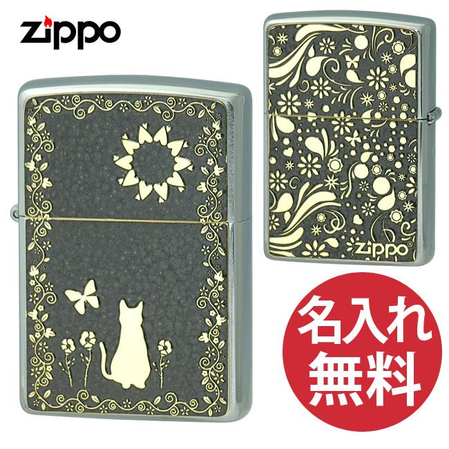 【名入れ無料】zippo ジッポ ジッポー 2MPP-Cat GY GP GP&Paint グレー ゴールド 200 フラットボトム メタルペイントプレート ネコ 猫 ねこ zippoレギュラー