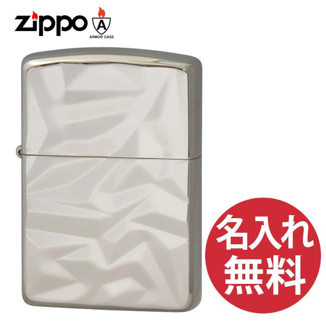 【名入れ無料】zippo ジッポ ジッポー Ice Feeling シルバー 両面加工 アーマーケース 【メール便可】