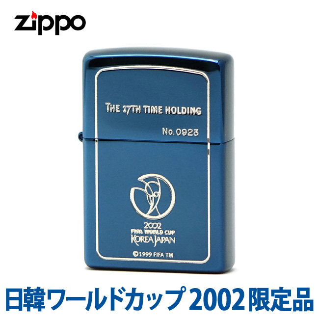 zippo ジッポ ジッポー 日韓 サッカーワールドカップ 2002 限定品 ブルー FIFA WORLD CUP KOREA JAPAN 2002 zippoレギュラー 【1】 az