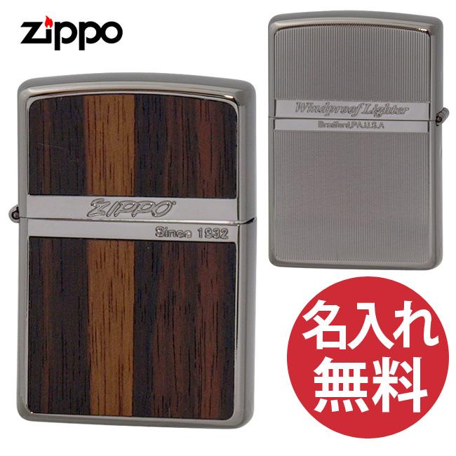 【名入れ無料】zippo ジッポ ジッポー NB Wood ダーク 黒檀 ネオブラック ウッド 木 木目 zippoレギュラー【メール便可】