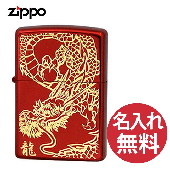 【名入れ無料】zippo ジッポ ジッポー RED DRAGON (G) Ion Red GP Inlay レッド ゴールド