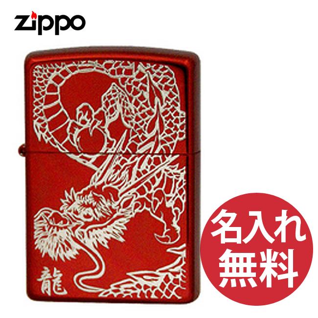 【名入れ無料】zippo ジッポ ジッポー RED DRAGON (S) Ion Red SV Inlay レッド シルバー