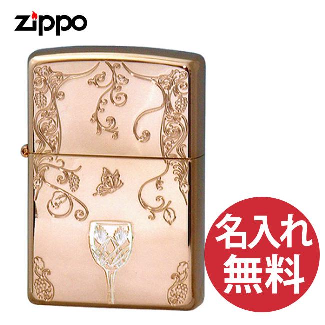 【名入れ無料】 zippo ジッポ ジッポー ライター Sensual Glass (B) ピンク Rose Pink