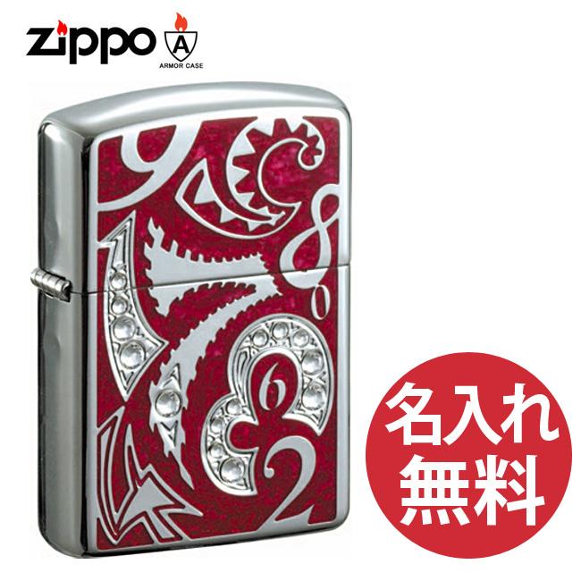 【名入れ無料】zippo ジッポ ジッポー アーマーニューダイアル レッド CRZ-RD ラインストーン アーマーケース