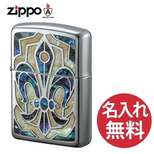 【名入れ無料】zippo ジッポ ジッポー アーマーインレイドシェルグランデ GRND-LLY ユリ 貝貼り アーマーケース