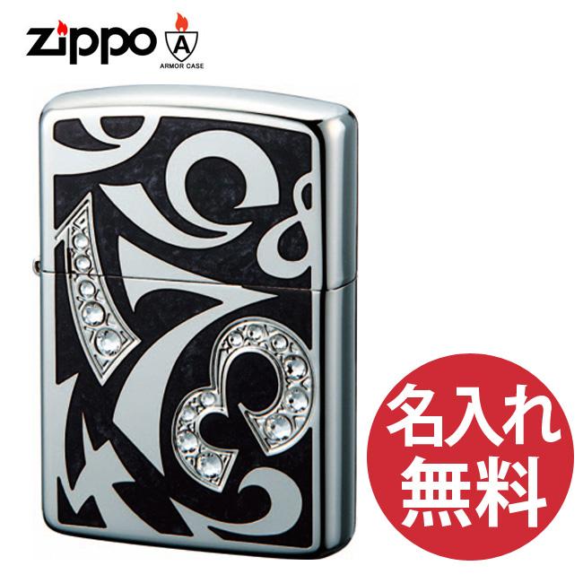 【名入れ無料 ブラック】zippo ジッポ ラインストーン ジッポー アーマーニューダイアル ブラック NDIAL-BK NDIAL-BK ラインストーン アーマーケース, インテリアショップ ココテリア:975d75e5 --- officewill.xsrv.jp