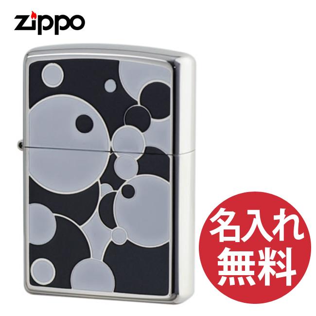 【名入れ無料】zippo ジッポ ジッポー ポップアート PPA-BWB 幾何学模様 レギュラー