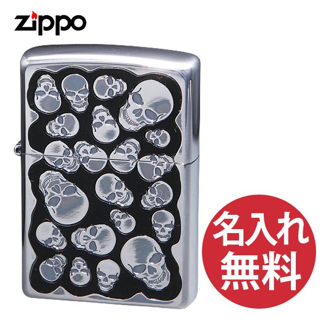 【名入れ無料】zippo ジッポ ジッポー クラウンオブスカル RAW-A 骸骨 レギュラー