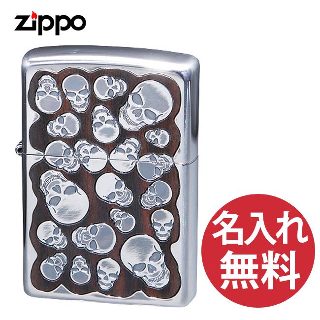 【名入れ無料】zippo ジッポ ジッポー ランダムスカルウッド RSW-B 骸骨 レギュラー