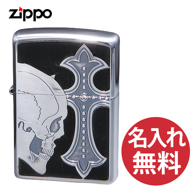 【名入れ無料】zippo ジッポ ジッポー スカルウィズクロスウッド SCW-A 骸骨 十字架 レギュラー