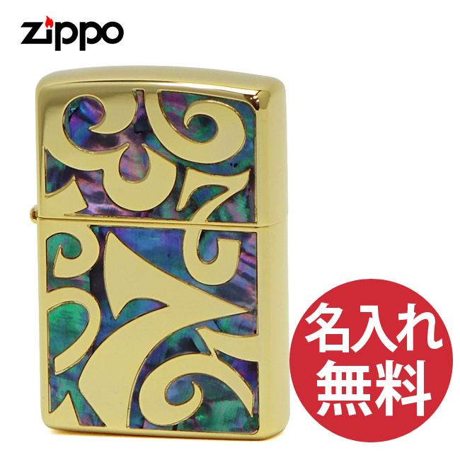 【名入れ無料】 zippo ジッポ ジッポー Shell Dial シェルダイアル SDZ-GBL zippoレギュラー