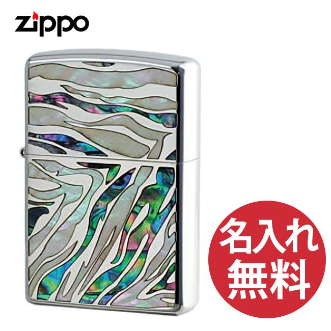 【名入れ無料】zippo ジッポ ジッポー サファリ SFR-ZA ゼブラ柄 レギュラー