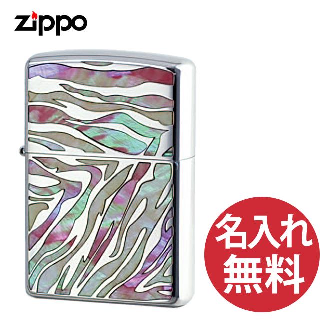 【名入れ無料】zippo ジッポ ジッポー サファリ SFR-ZB ゼブラ柄 レギュラー