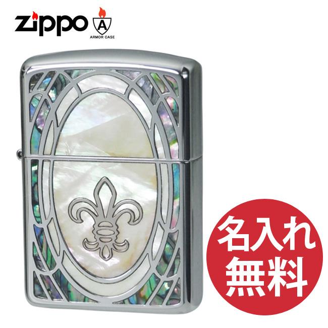 【名入れ無料】zippo ジッポ ジッポー アーマーシェルインレイ SHELL-LLY ユリ 貝貼り アーマーケース