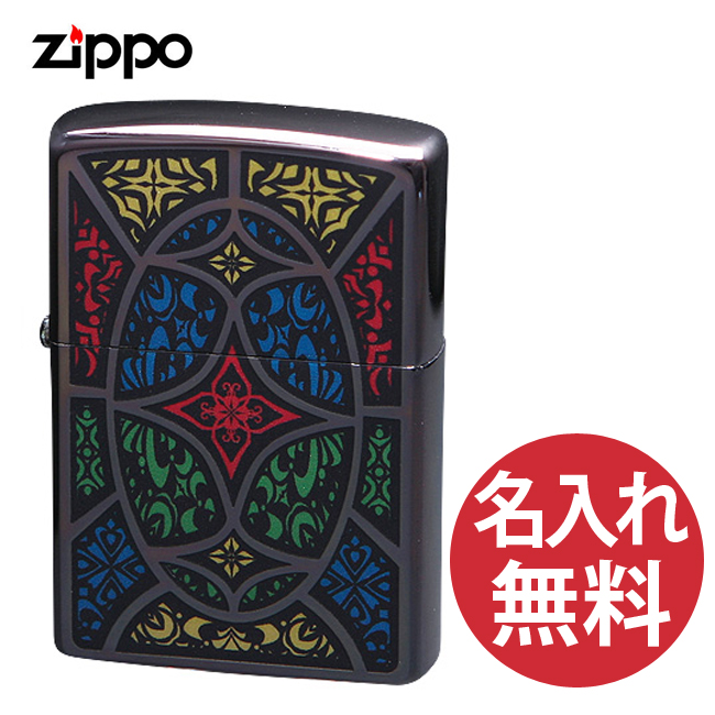 【名入れ無料】zippo ジッポ ジッポー セイントステンドグラス STG-B 花 ダイヤ レギュラー