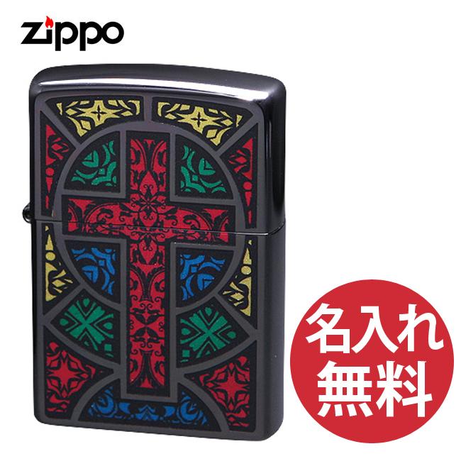 【名入れ無料】zippo ジッポ ジッポー セイントステンドグラス STG-C クロス 十字架 レギュラー