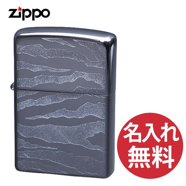 【名入れ無料】zippo ジッポ ジッポー チタンコーティングシリーズ/ゼブラ Ti-BK-Z シマウマ柄 レギュラー