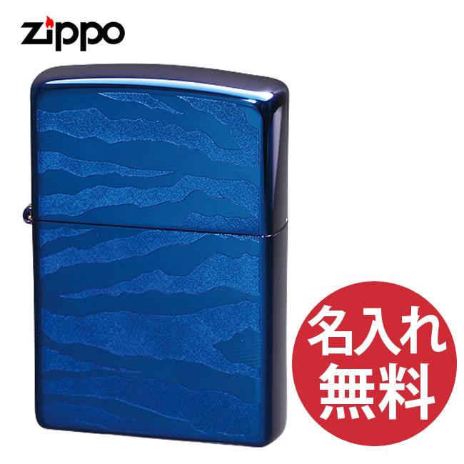 【名入れ無料】zippo ジッポ ジッポー チタンコーティングシリーズ/ゼブラ Ti-BL-Z シマウマ柄 レギュラー