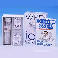 あす楽♪【ウェッジイオンセラミック100gx2 ガラスポット付セット】 美味しい水が飲みたい方へ 容器に入れた水道水がアルカリ還元水に (送料無料)! (送料無料), SAKULABO:86cbcb92 --- officewill.xsrv.jp