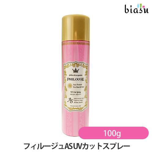 在報名噴要點5倍的[供頭髮&肌膚使用的/SPF50+PA++++]firuju AS UV cut的100g[沙龍專賣]