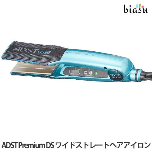 ハッコー ADST Premium DS WIDE(ワイド)ストレートヘアアイロン(FDS-w37) (国内正規品)
