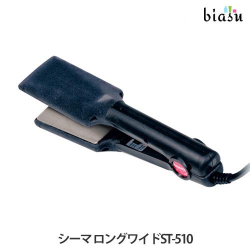 ポイント5倍+最大400円クーポン シーマ ロングワイドST-510 (国内正規品)