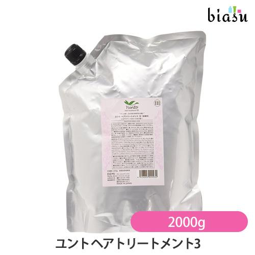 demiyuntoheatoritomento 3 2,000g(業務用)蘋果和漿果的香味(國內正規的物品)